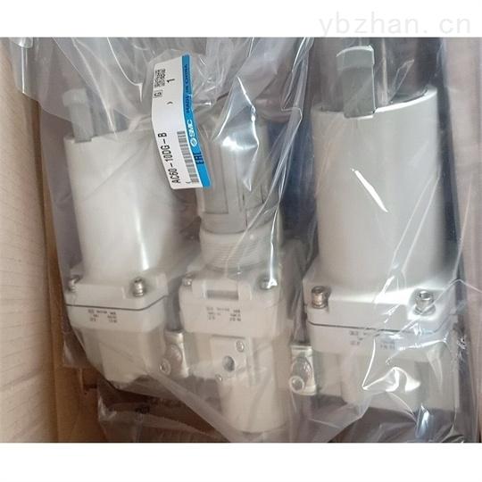 三聯件AC60-10-R-B 日本SMC空氣過濾器介紹