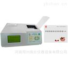 NY-Ⅳ农药残留检测仪应用