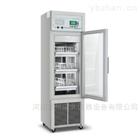 XC-88L 4±1℃ 血液冷藏箱