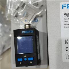 SDE1-D10-G2-R18-L-P1优质德费斯托压力传感器价格