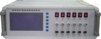 混凝土氯離子擴散系數試驗儀