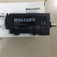BSI000F进口德BALLUFF倾斜传感器BSI000A