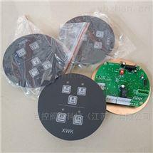 WK-2CN0504扬州西门子电动执行器缺相保护器