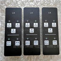 西门子电动执行器缺相保护模块