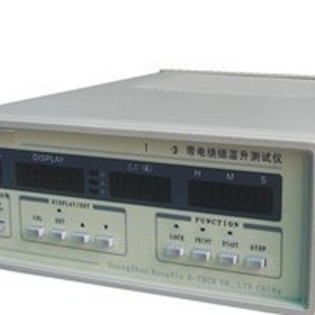 德迈盛带电绕组温升测试仪