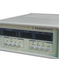 DMS-WS德迈盛带电绕组温升测试仪