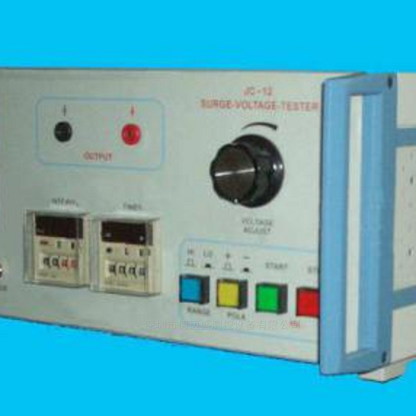 德迈盛脉冲耐压试验仪