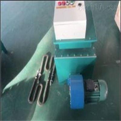 扬州不锈钢液体加热器