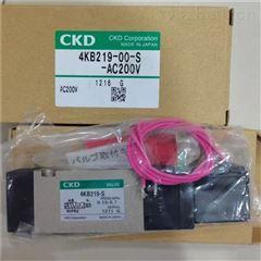 4KA311-08喜开理/CKD气控阀特点