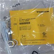 NI50U-QV40-AP6X2-H11德正品TURCK安全光幕
