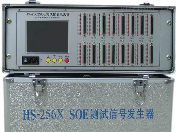 MC3000C 继电保护测试仪