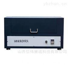 HTQ-4B煤质活性炭强度测定仪