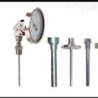 万向型双金属温度计厂