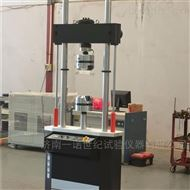 PGQ-5汽车前后保险杠疲劳综合性能测试台