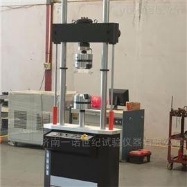 QJP—汽车带轮(减震器)耐久疲劳试验机