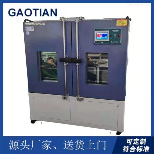 线路板检测高低温试验箱