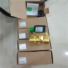 21H9KV180意大利ODE直动膜片式电磁阀供应