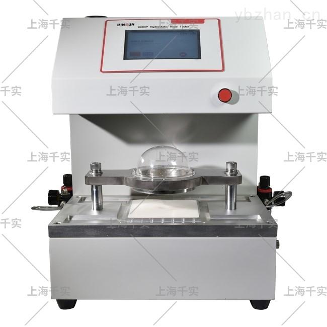 数字式织物渗水性试验仪/静水压测试仪