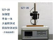 XRS-SZT-2B四探针电阻率测定仪