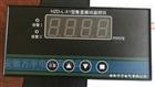 WY-HZB-L-X1安徽万宇智能振动监控仪