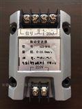 HZD-B-S-2-1安徽万宇电气 分体式振动变送器