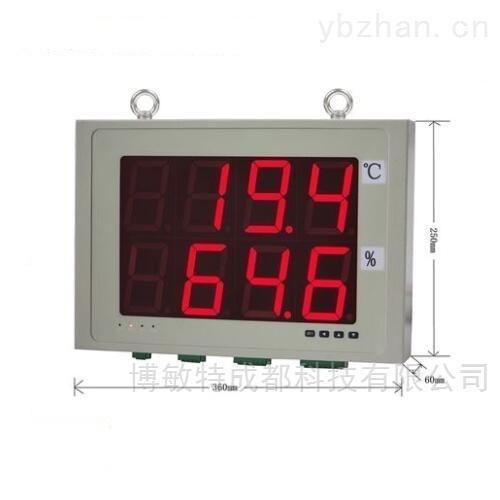 溫濕度儀表壓力變送器