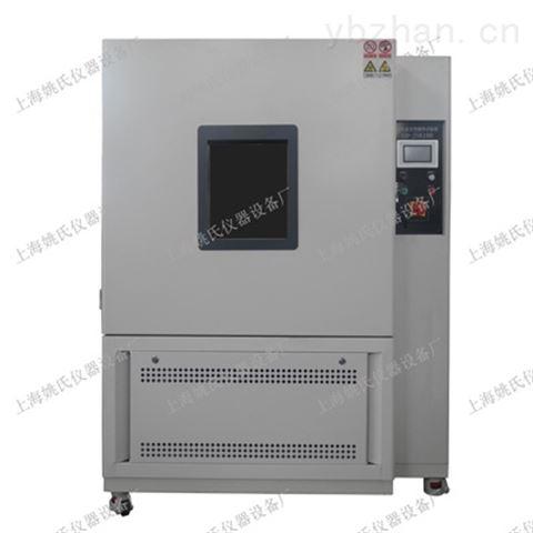 YGDW6100高低温试验箱