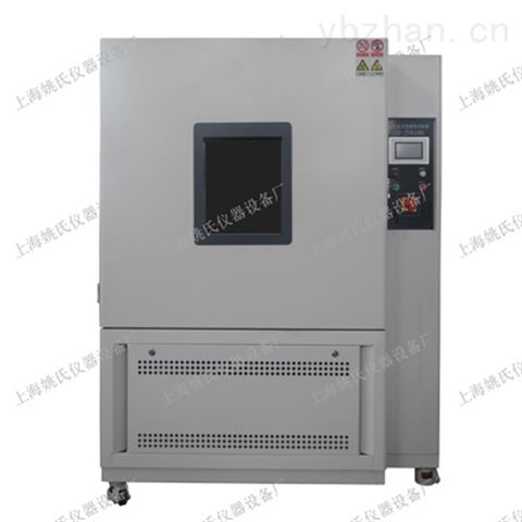 YGDW6050高低温试验箱