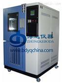 GDS-100电线电缆高低温湿热试验箱,恒定湿热试验箱