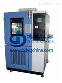 GDJW-225高低温交变试验机,可程式高低温交变箱