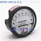 TRD-M2000手术室压差表