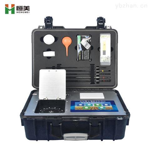 HM-GT4土壤肥料检测仪