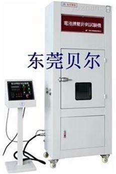 动力电池针刺试验机
