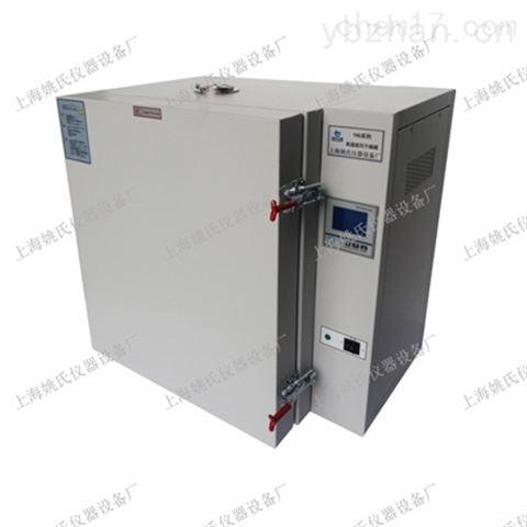 高温干燥箱 500度烘箱 高温试验箱