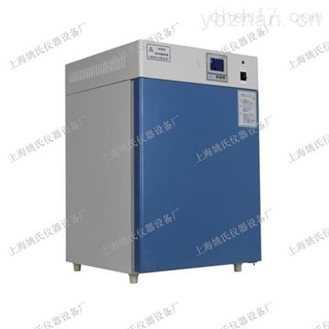 上海液晶实验室用电热恒温培养箱