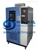 BD/GDW-010高低温试验箱