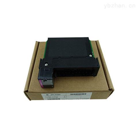 IC693MDL240 GE输入模块