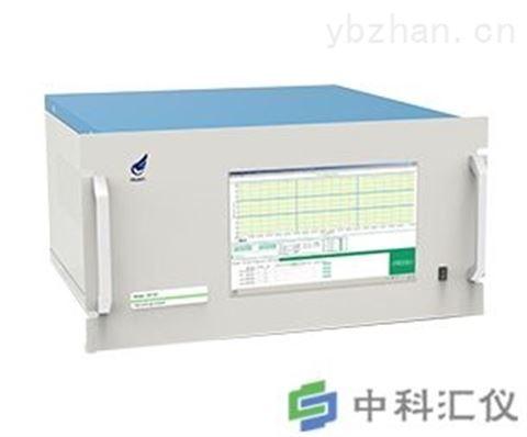H5106痕量总烃分析仪
