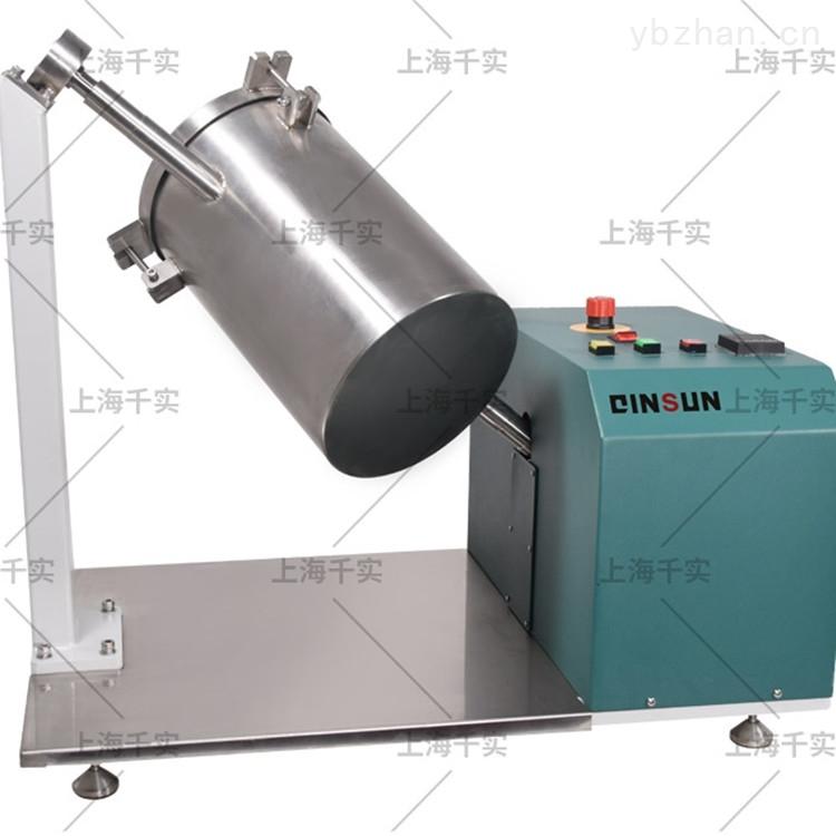 YG-1型干洗检测仪