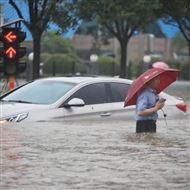FlowNa城市防洪排涝监测系统
