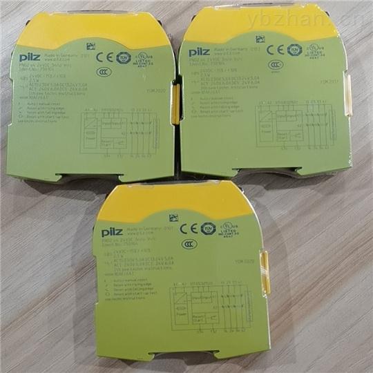 PILZ功率监控继电器价格