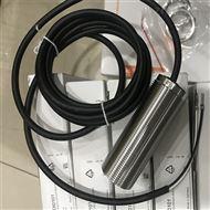 EVC207进口IFM易福门超声波传感器