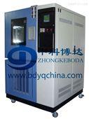 GDS-225高低温湿热试验箱品牌
