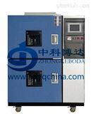 BD/WDCJ-100L北京高低温冲击试验箱厂家