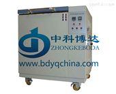 北京FX-250防锈油脂试验箱