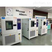 浙江省海门市科迪仪器KD-1P-80小型恒温恒湿试验箱