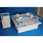 越南包装产品模拟运输震动台