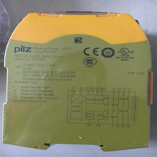 PILZ继电器功能齐全