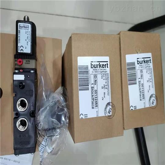 BURKERT电磁阀中文样本