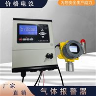 ZCT-100-ZXR酒店后厨用沼气浓度报警器